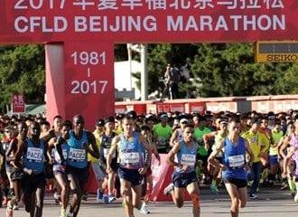 Maratona de Pequim - 5 corredores correram com o mesmo nº. de dorsal